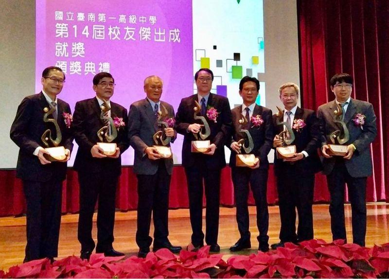 南一中第14屆傑出校友獎左起,杜元坤、楊俊毓、翁安昌、沈延盛,林俊憲。及曾永義與王政卿代領人。