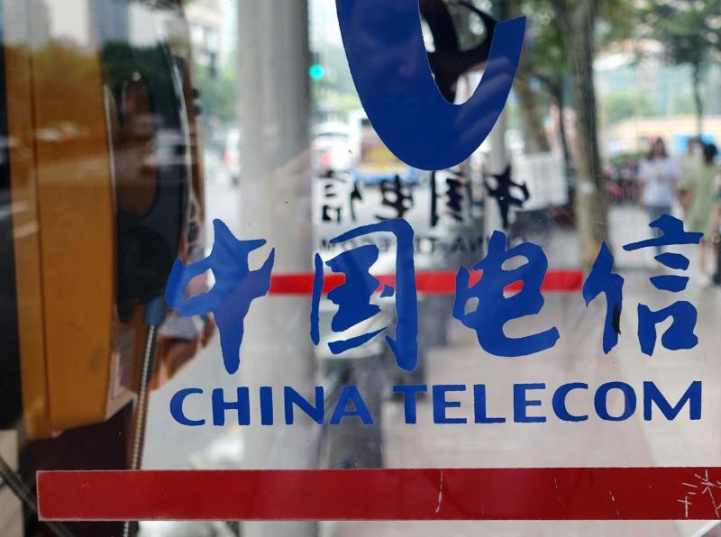 ▲美國紐約證券交易所(New York Stock Exchange)去年年底曾表示,為遵守川普政府的行政命令,將會對中國聯通、中國移動和中國電信啟動退市程序。不過該措施現在又出現轉彎,紐交所已取消前述3家中國大型電信公司的除牌程序。資料照。(圖/美聯社/達志影像)