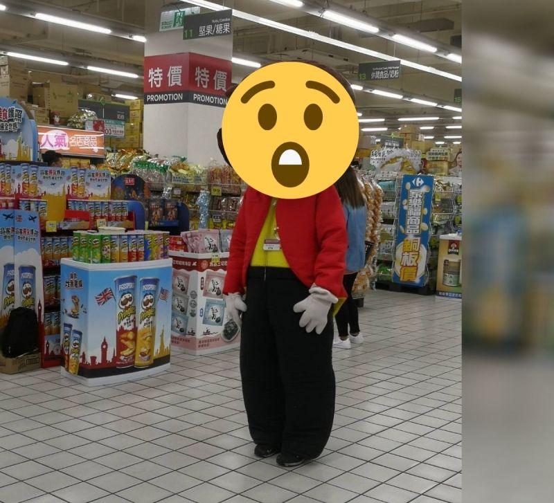 英節目徵<b>品客先生全身照</b>!老外貼「台灣版本」網笑瘋