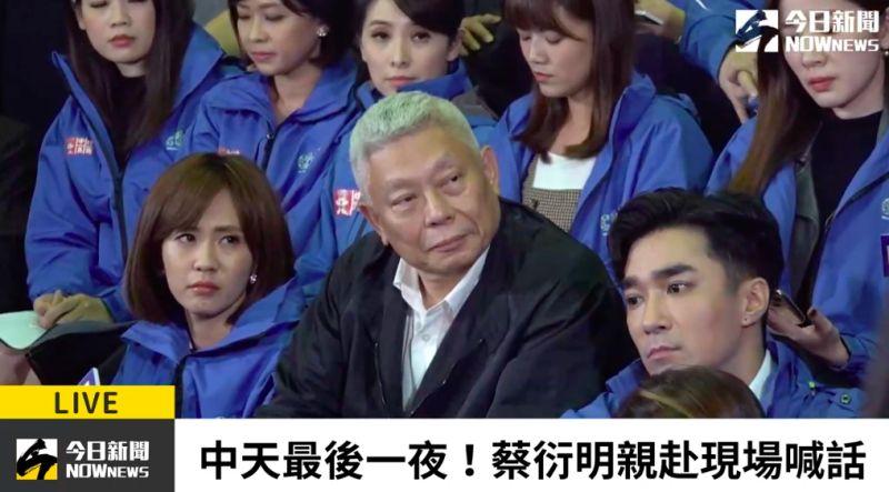 直播/中天新聞台最後一夜!蔡衍明親赴現場喊話