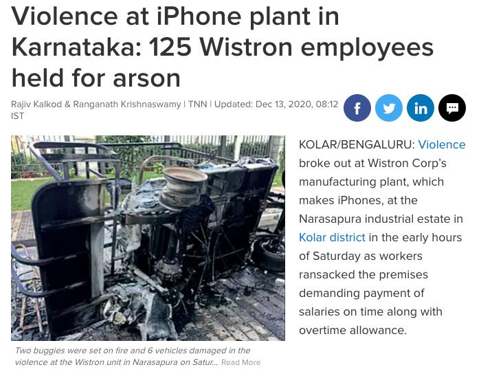 ▲印度當地警方表示已逮捕125名涉及縱火、破壞的緯創印度廠員工。(圖/翻攝自《印度時報》/TOI)