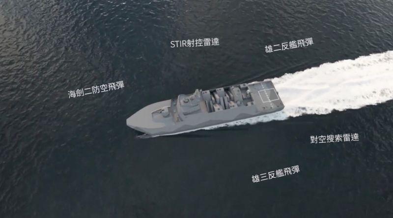 ▲高效能艦後續艦,首艘塔江艦搭載武器包括美製方陣快砲、雄風二型反艦飛彈、雄風三型反艦飛彈與海劍二防空飛彈。(圖/龍德造船提供)
