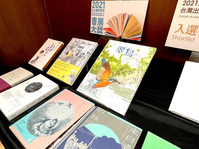 ▲《翠鳥》(右1)以攝影結合繪本的超現實畫風,帶領讀者一起關心生態保育。(記者黃仁杰攝,2020.12.15)