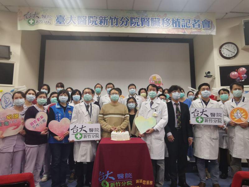 台大新竹分院成立腎臟移植中心  助患者擺脫洗腎人生