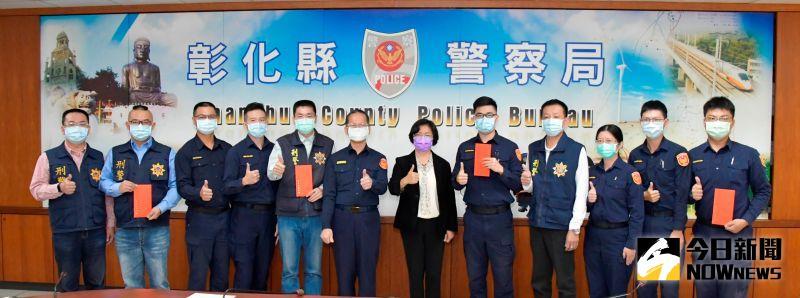 讓家人重享天倫 王惠美表揚有功員警