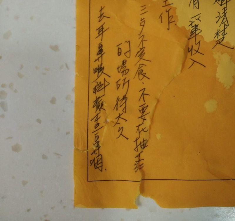 ▲宮廟師姐2年前寫給罹癌網友的字條,就已明確告知要他「去耳鼻喉科檢查鼻咽」。(圖/翻攝自《靈異公社》臉書社團)