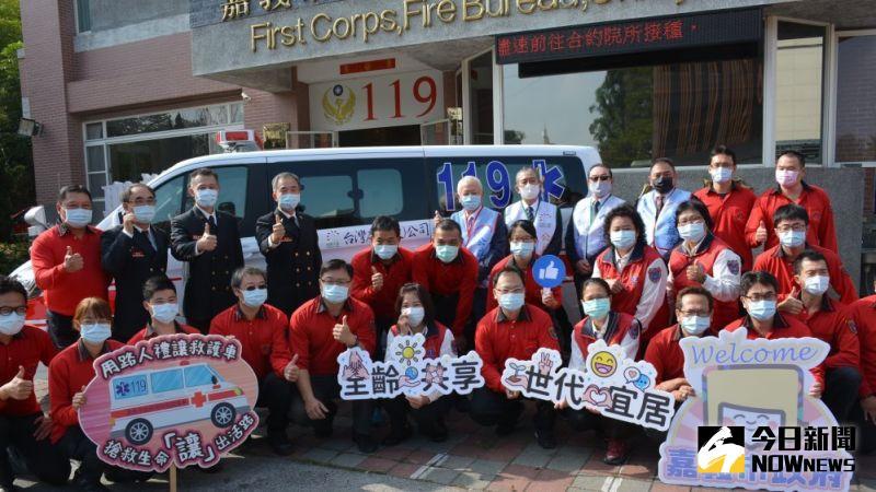 日本企業愛心善舉 捐贈嘉義市救護車