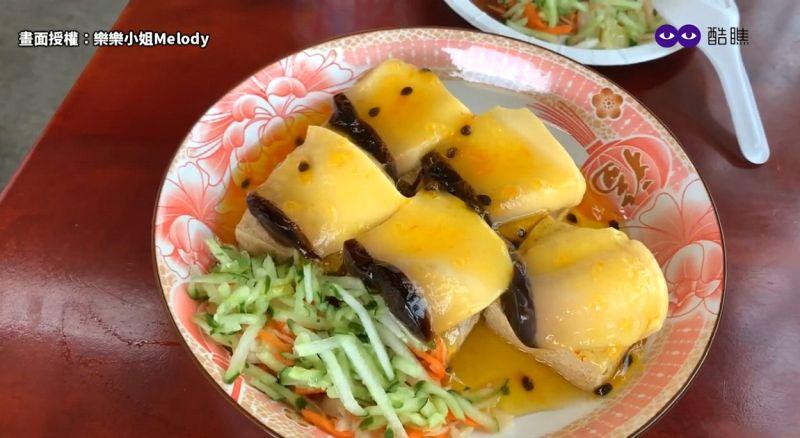 ▲ 布丁百香果搭配臭豆腐,吃起來別有一番風味。(圖/樂樂小姐Melody 授權)