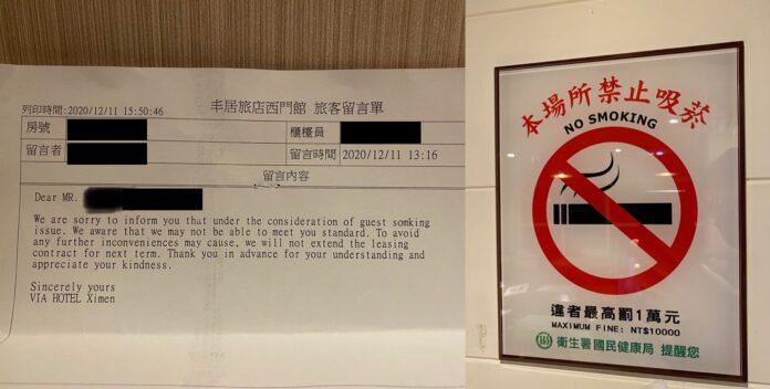 ▲一位外國旅客近日向旅店表示有鄰居在全面禁菸的旅店抽菸,通報後卻遭旅店反要求他離開飯店。(圖/賈斯伯提供)