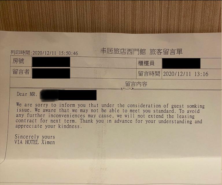 ▲賈斯伯在收到此信後感到非常困惑。(圖/賈斯伯提供)