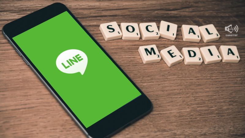 ▲綜合大多數網友的想法指出,LINE「收回訊息」功能的目的在於「怕訊息外流及截圖」。(圖/公關圖)