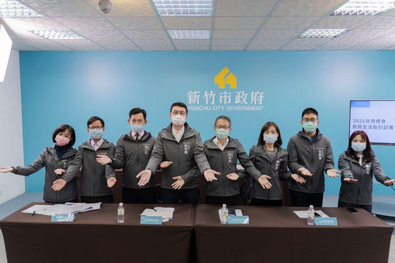 2021台灣燈會在竹市 市民生活指引出爐