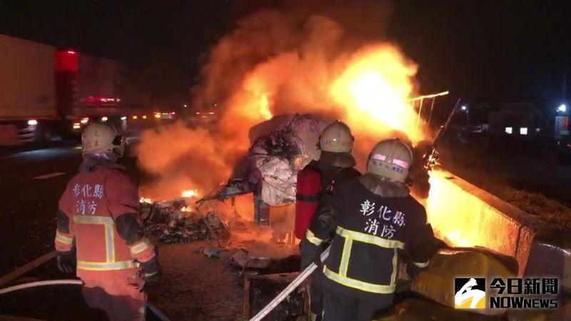 影/國道上火燒車 為搶救貨物駕駛燒燙傷、嗆傷
