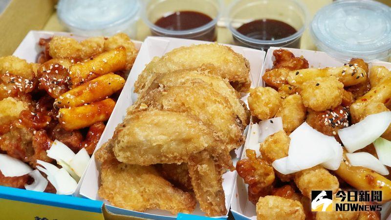 ▲特別為「雞翅控」推出的韓式半半嗑雞翅,中分、大分、豪華3種組合。(圖/記者陳美嘉攝,2020.12.17)