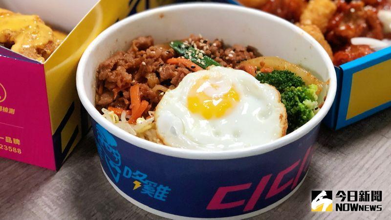 ▲韓式拳頭飯及烤肉飯很受上班族喜愛。(圖/記者陳美嘉攝,2020.12.17)