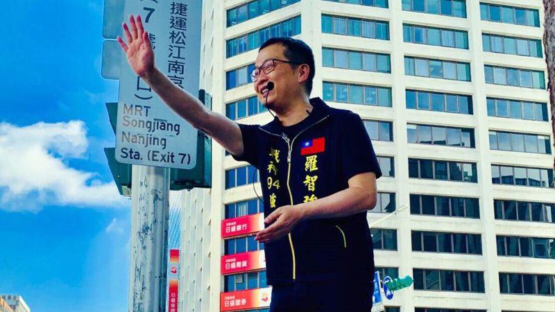 羅智強赴警局自首 點名蔡英文也講毒牛「關3年」