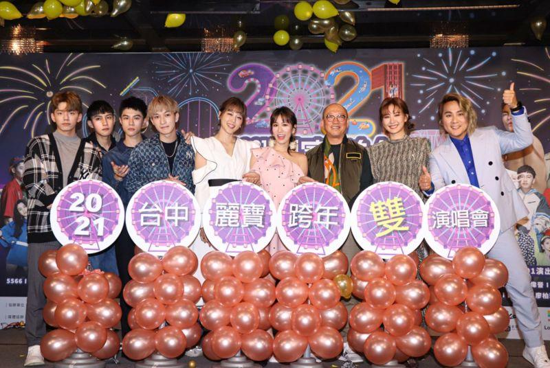 ▲「陽光男團」noovy(左起)、嚴立婷、Apple、安心亞、王仁甫在台中跨年。(圖/中天提供)