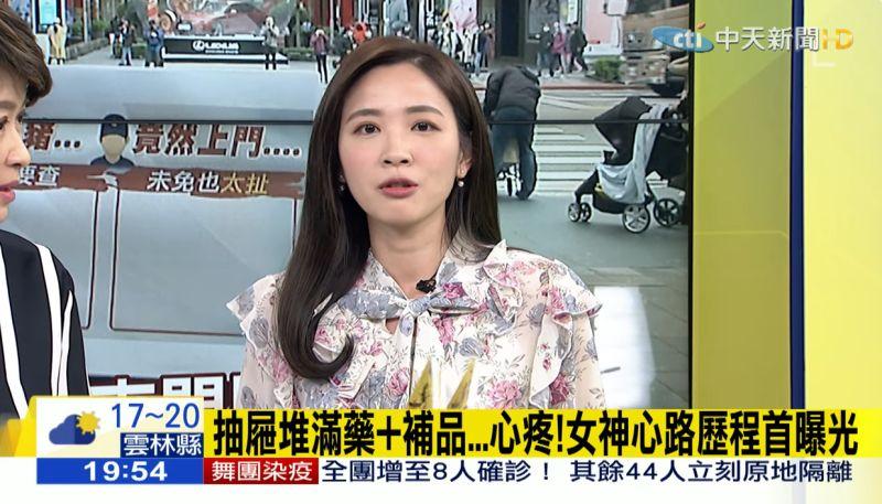 ▲王乃伃顏值高、神似連勝文太太蔡依珊。(圖/中天電視YouTube)