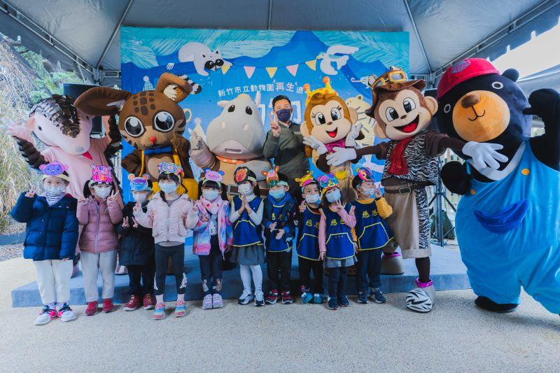 新竹動物園再生週年 26日「動物派對」變裝入園抽大獎