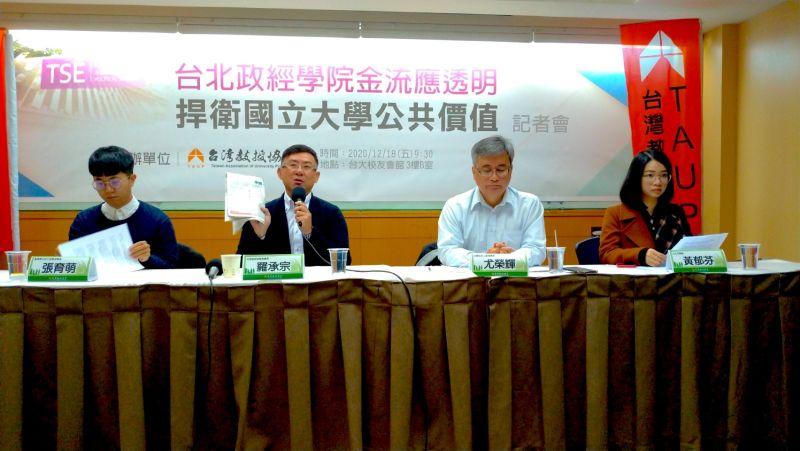 台教會痛批台北政經學院勾結政商 清大強硬回擊