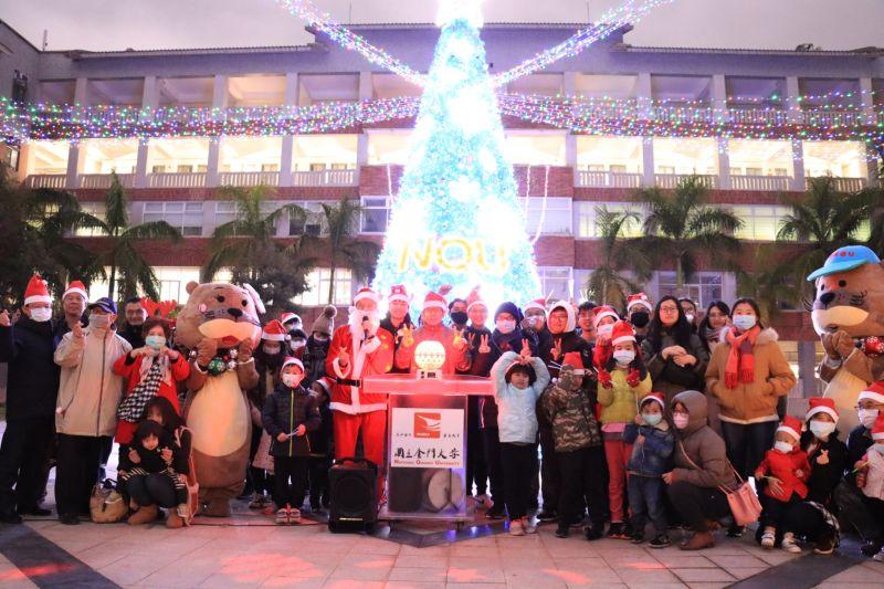 <b>金門大學</b>聖誕樹點燈 10公尺金門最高