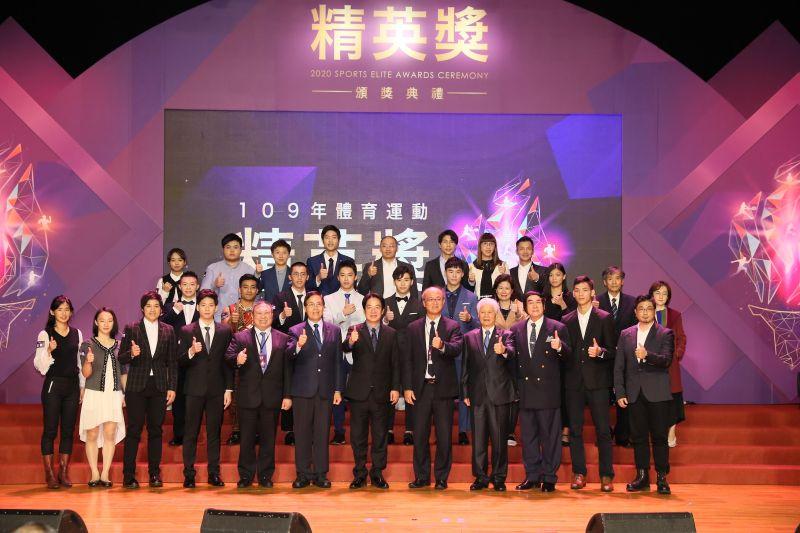 ▲109年體育運動精英獎頒獎典禮賴清德副總統(前排中)、貴賓及得獎者合影。(圖/體育署提供)