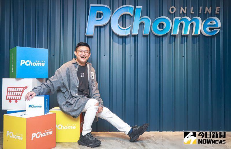 ▲PChome網路家庭執行長暨總經理蔡凱文說,當初會想辦雙11其實想法很簡單,就是想證明台灣也辦得到。(圖/記者葉政勳攝)