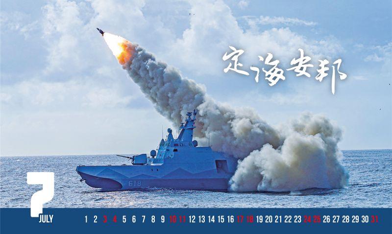 海軍2021年形象月曆亮相 女潛水員、反潛機女飛官成主角