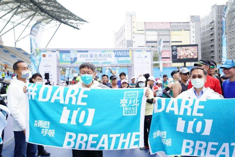▲台北馬拉松20日熱鬧開跑,2萬8千名跑者無畏細雨低溫參賽,