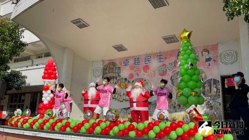 聖誕運動嘉年華