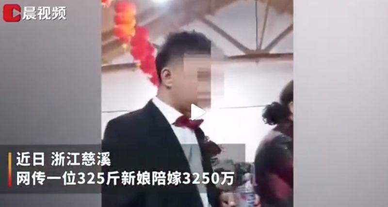 ▲中國一名男子日前娶了163公斤重的妻子。(圖/翻攝自《瀟湘晨報》)