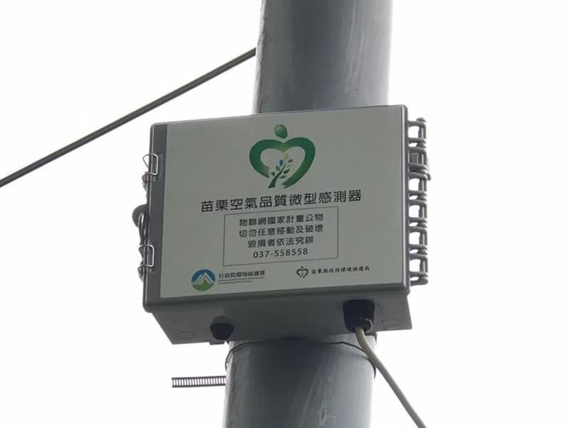 ▲工研院技轉空品感測器量產