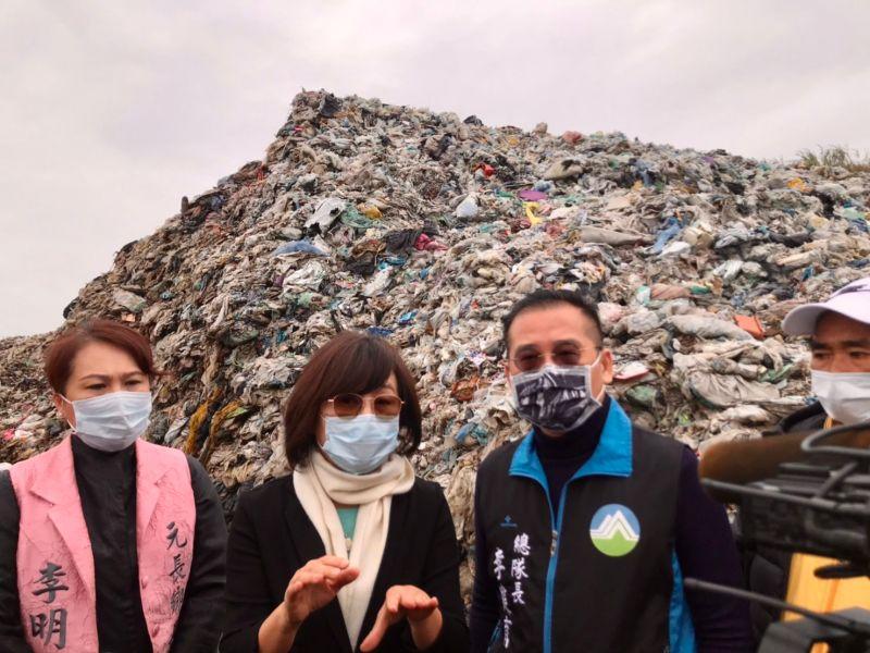 元長近10層樓高的垃圾山 蘇治芬邀環保署整頓
