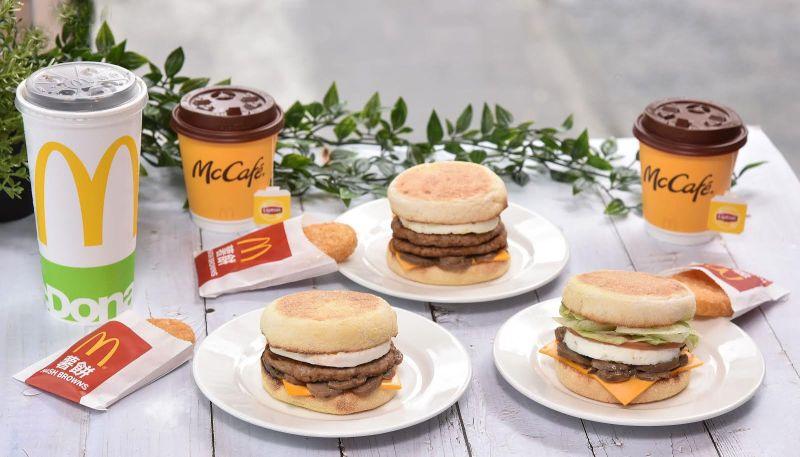 麥當勞全新早餐開賣!蕈菇滿福系列登場