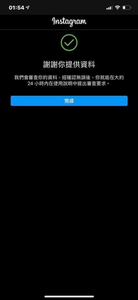 ▲謝薇安擁有497萬粉絲的IG遭停用。(圖/謝薇安臉書)