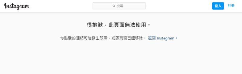 ▲Google搜尋不到謝薇安的IG。(圖/翻攝網路)