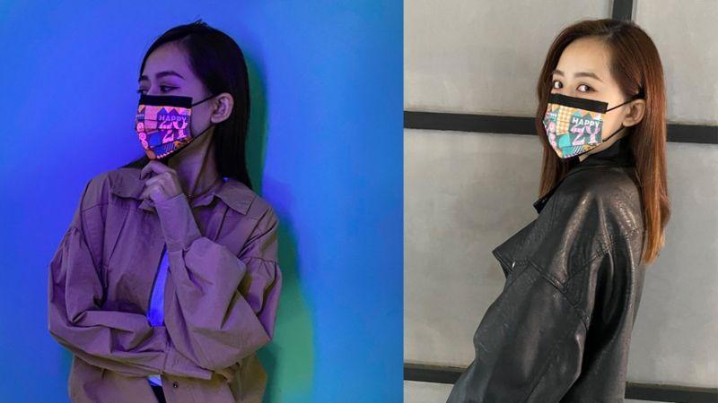 ▲跨年最潮配件!親親口罩推「潮流新年口罩」螢光超亮眼。(圖/資料照片)