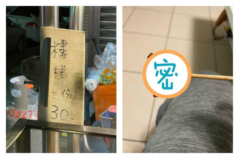 ▲網友看到滷味攤賣「樓梯一份30元」,有許多人不解樓梯何意,引發討論。(圖/翻攝自《新・路上觀察學院》臉書社團)