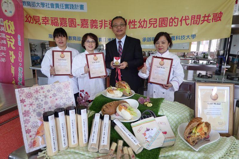 適合老幼的泡菜麵包 香港創新科技大賽奪金