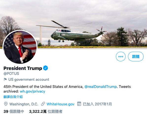 美國總統川普