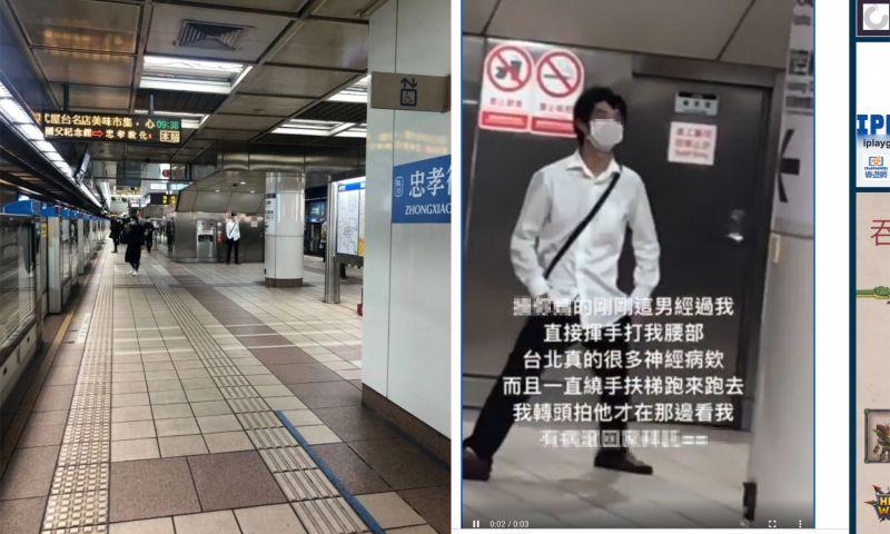 ▲女網友PO出該名襲擊她腰部的捷運怪男。(圖/翻攝自《Dcard》)