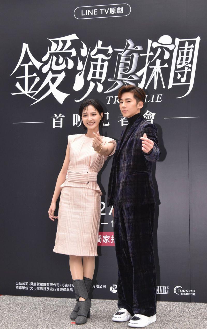▲《金愛演真探團》男主角李國毅(右)、女主角吳子霏。(圖