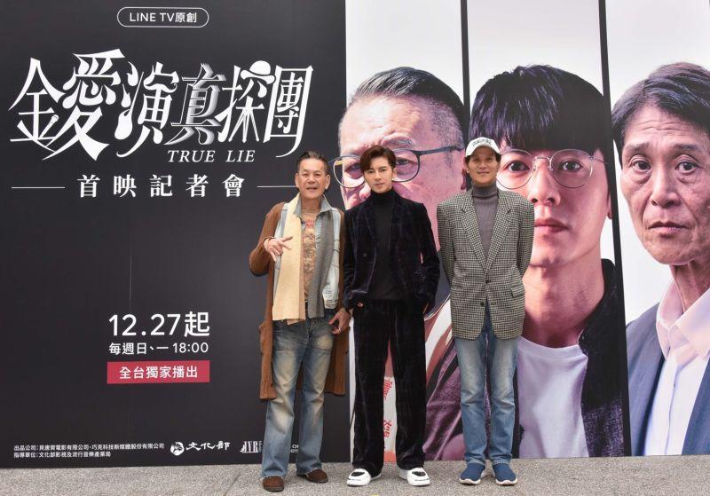 ▲龍劭華(左)、喜翔(右)相識超過40年。(圖