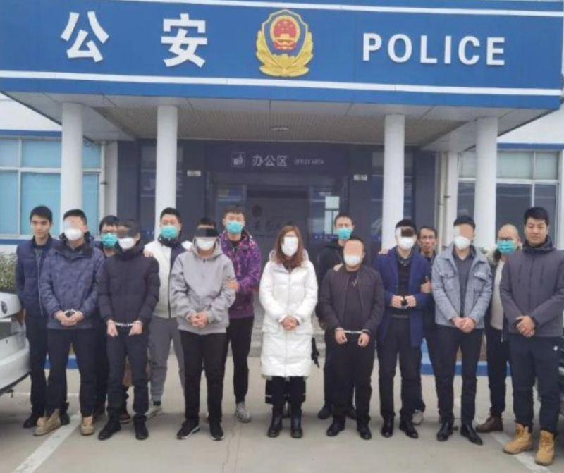 ▲中國警方目前也逮補了8名嫌疑人。(圖/翻攝自《網易新聞》)