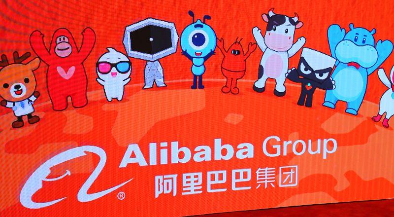 阿里巴巴涉壟斷被立案調查 中國監管機構將約談螞蟻集團