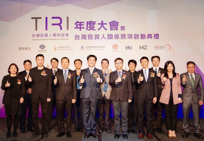 盼增加市場交易透明度 <b>TIRI</b>啟動投資人關係大獎