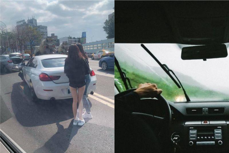 ▲有網友在路上遇見車禍,卻發現肇事者是一位正妹。(示意圖/翻攝自《爆廢1公社》及《pixabay》 )