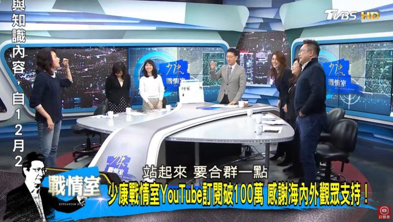▲陳鳳馨領跳「螃蟹舞」。(圖/少康戰情室YouTube)