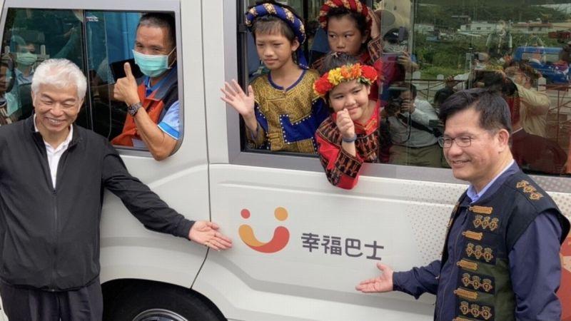 幸福巴士2.0啟用 整合服務更在地!