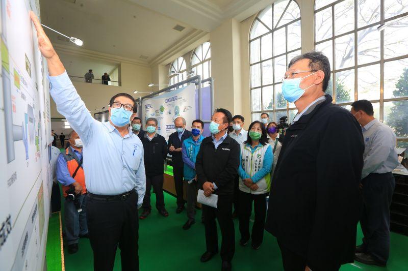 台塑新港廠 「節能減排、循環經濟」特展開展